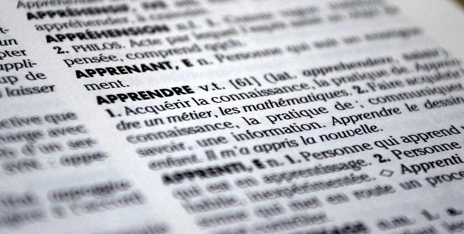 Омичам предлагают бесплатно выучить пять иностранных языков