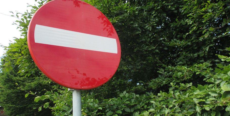 Из-за Курбан-Байрама 1 сентября в Омске перекроют дороги