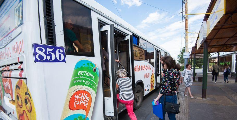 В Омске появится новая остановка для автобусов